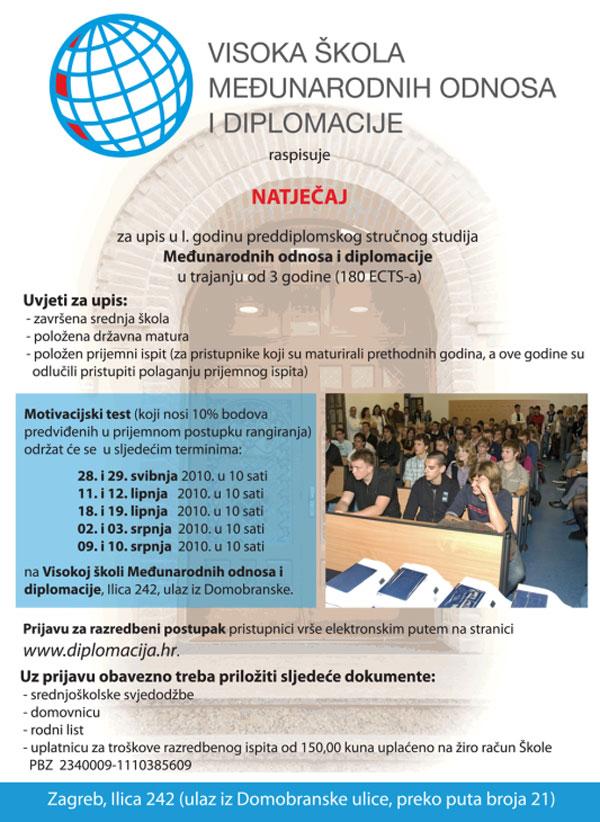 Visoka škola međunarodne diplomacije