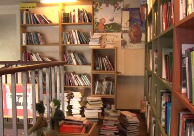 Booksa knjižara