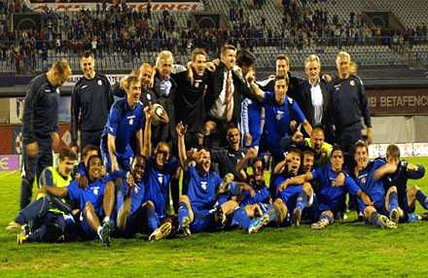 Dinamo (Foto: www.nk-dinamo.hr)
