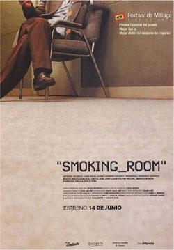 plakat za film Pušionica