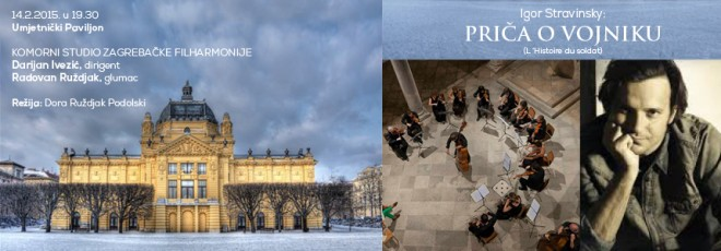 Zagrebacka filharmonija za Valentinovo poklanja koncert