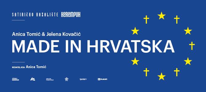 Kazalište_MADE IN HRVATSKA