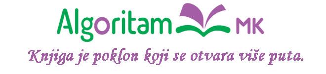 logo-amk-660x150