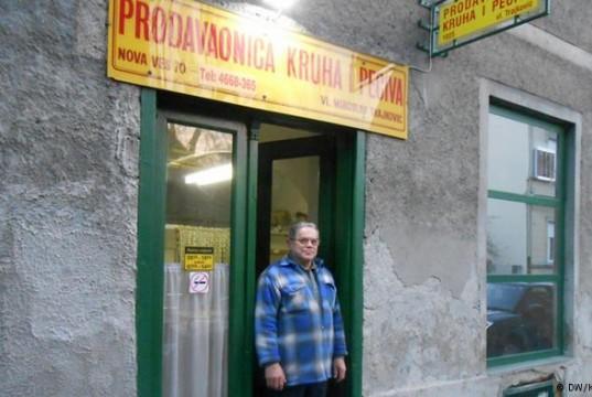 Prva zagrebačka privatna pekara živi i danas