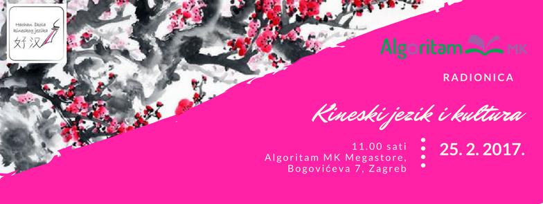 event cover, radionica kineskoj jezika i kulture